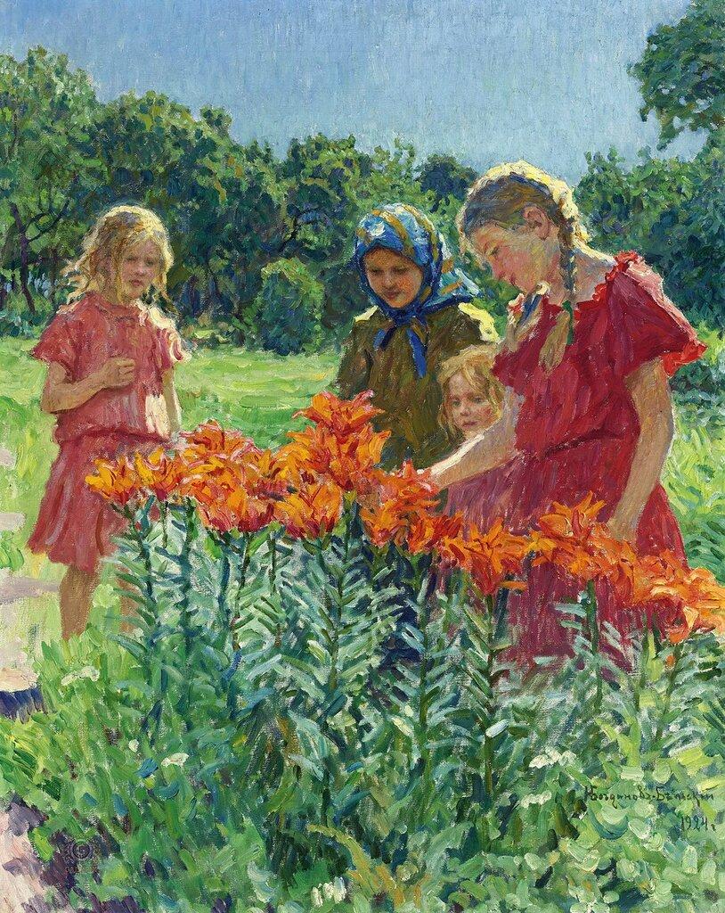 Богданов-Бельский: Сбор цветов Частная коллекция1924. 84х70