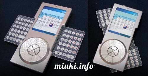 Японский подход к мобильному телефону