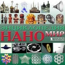 http://img-fotki.yandex.ru/get/9151/158289418.11e/0_ea818_5e052c6e_orig.jpg