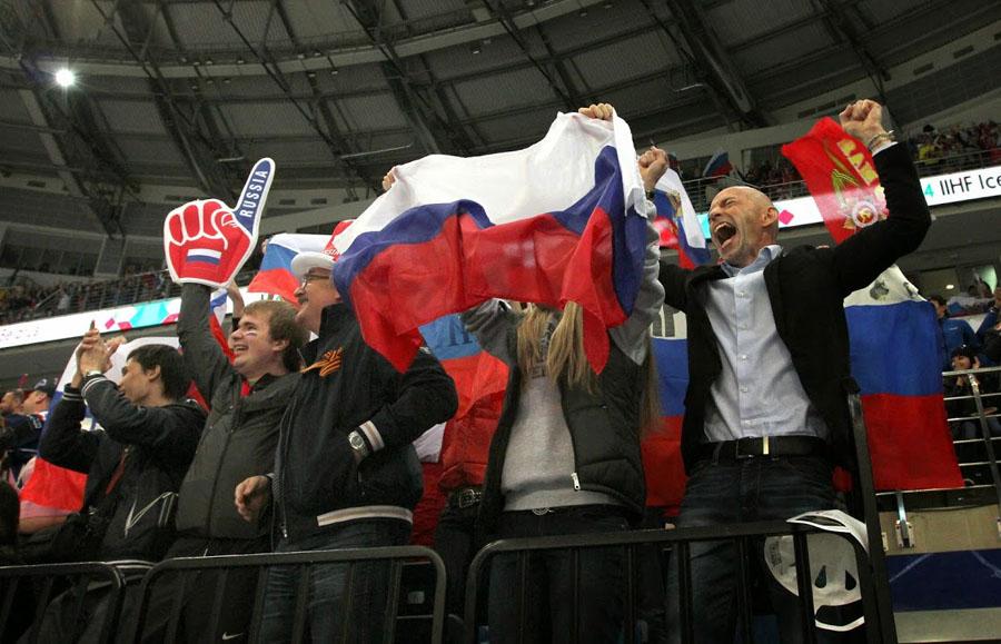 Вперёд Россия-2