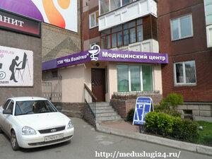 УЗИ на Взлётке, ул. Октябрьская, д. 1 -Народная медицинская газета Медуслуги24.ру