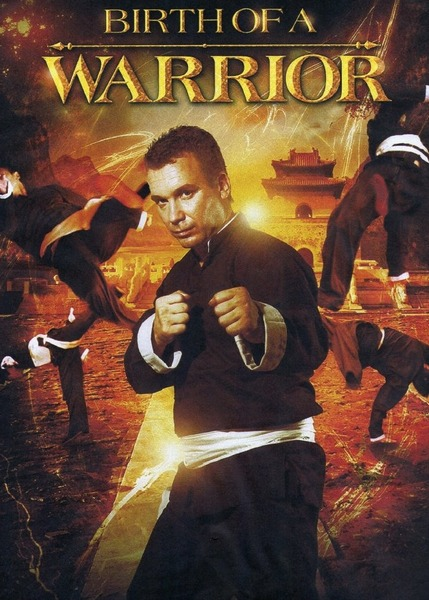 �������� ����� / Birth of a Warrior (2012) HDTVRip + SATRip