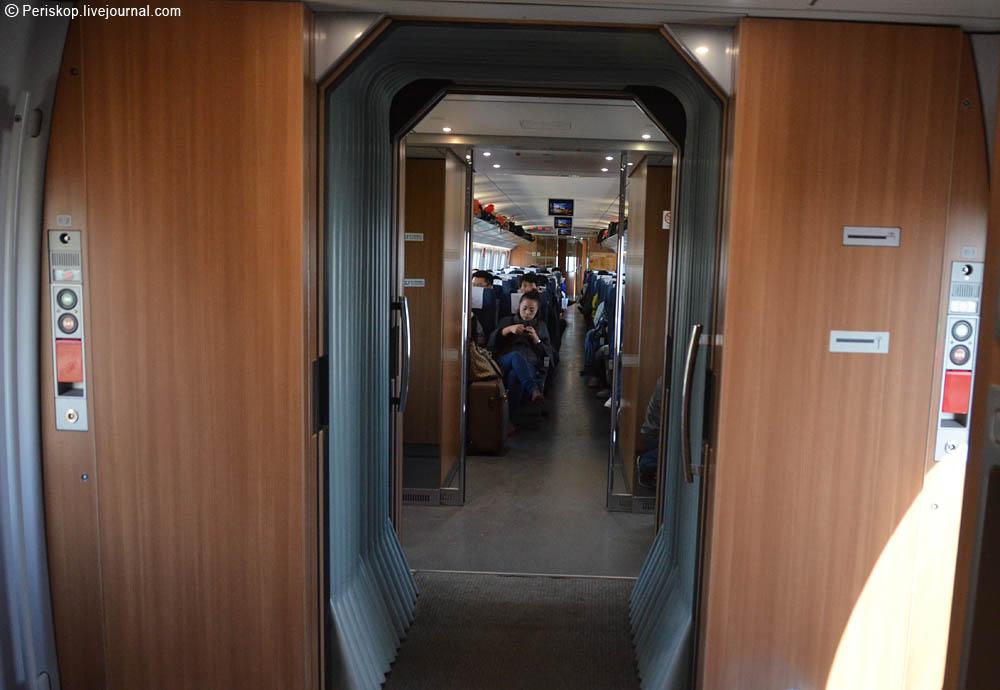 На поезде G1 от Пекина до Шанхая