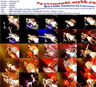 http://img-fotki.yandex.ru/get/9151/224984403.140/0_c47f6_2d8fa7b1_orig.jpg