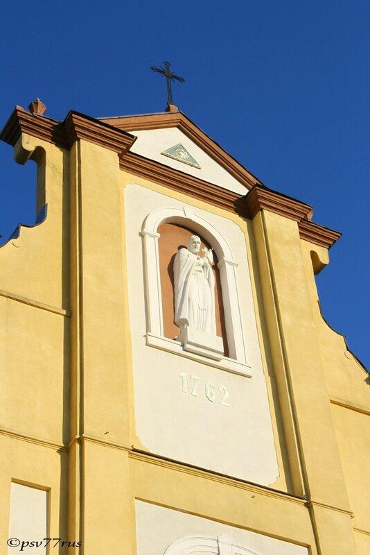 Костел Девы Марии.