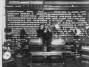 Лаборатория для проверки граммофонов акционерного общества Граммофон.
