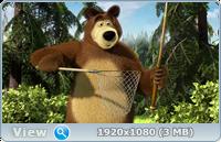 Маша и Медведь (1-71 серии) + Машины сказки (1-26 серии) + Машкины страшилки (1-26 серии) (2009-2018/BDRip/WEB-DL/HDRip/DVDRip/WEB-DLRip)