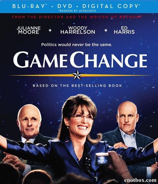 Игра изменилась / Game Change (2012/BDRip/HDRip)