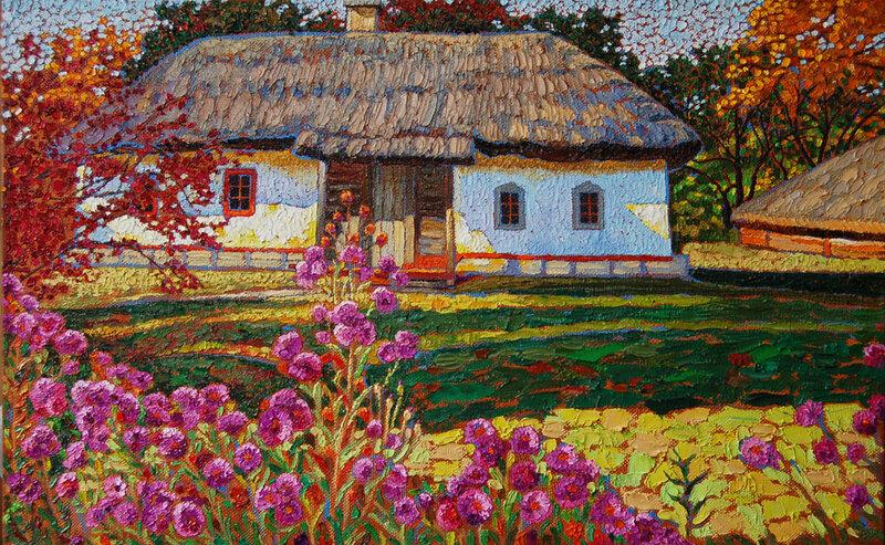 Добровольский Дмитрий.  Моя Украина