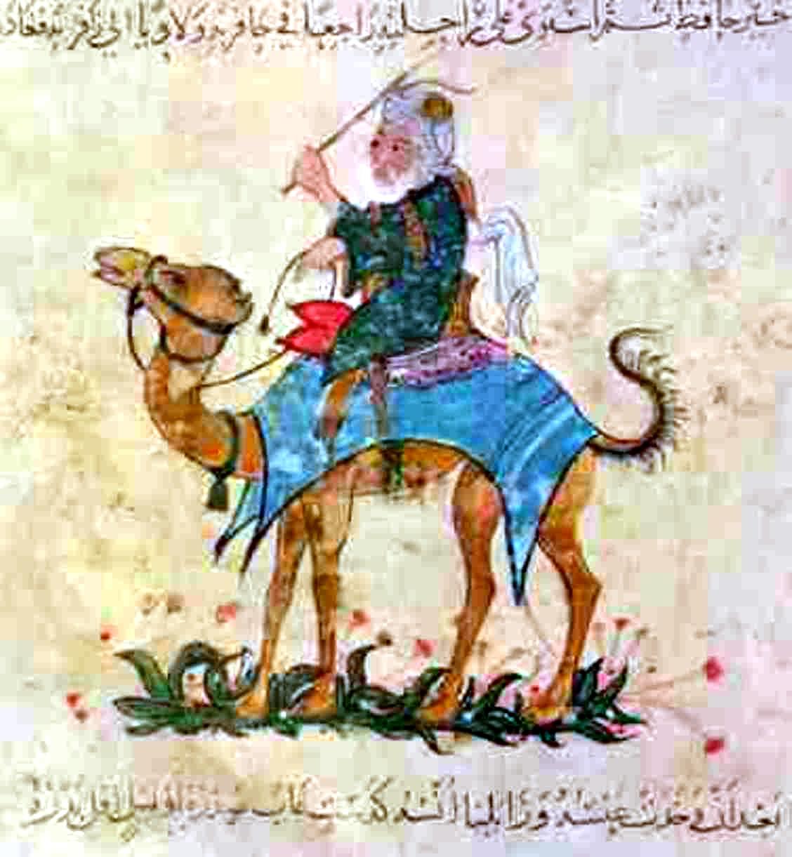 Ибн Батутта.jpg