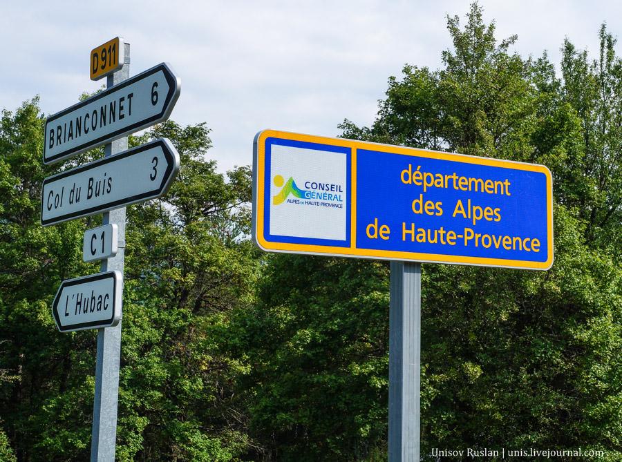 Путешествие по Франции на машине