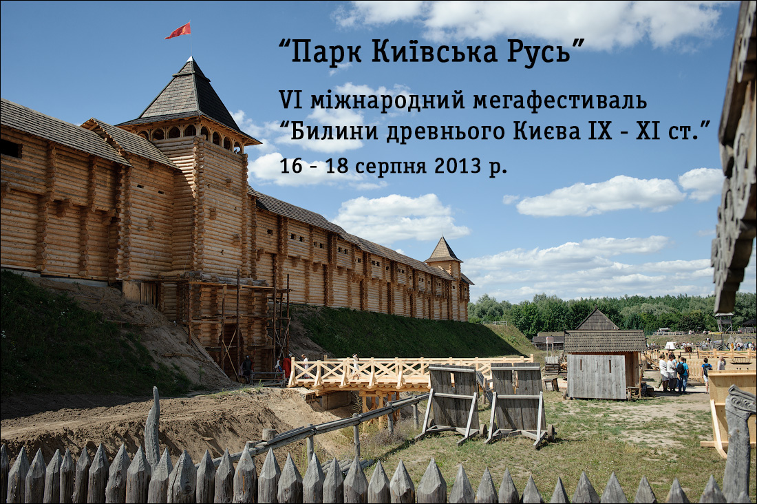 http://img-fotki.yandex.ru/get/9151/85428457.24/0_13b166_c80b5e8a_orig.jpg