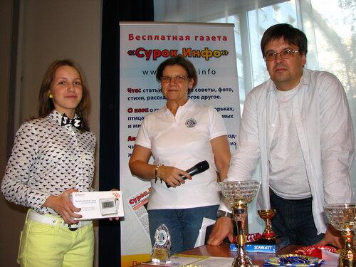 """Выставка """"ЗооПалитра"""", 28.09.2013"""