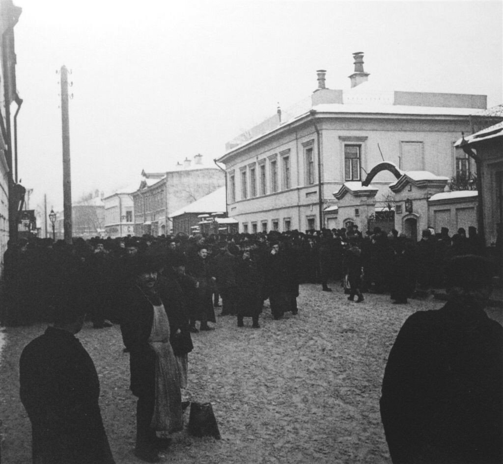 Москва ноябрь 1905 Шухов.jpg