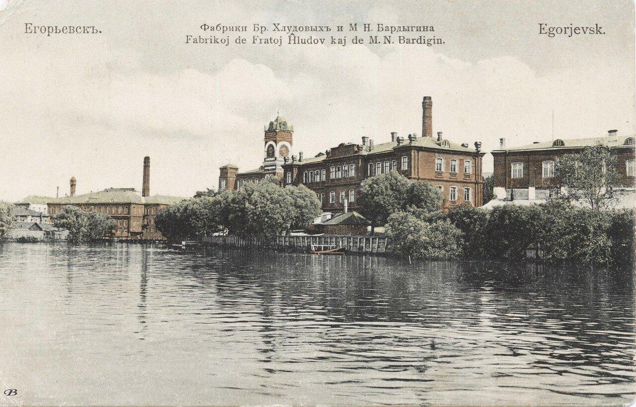 Фабрики братьев Хлудовых и М.Н. Бардыгина