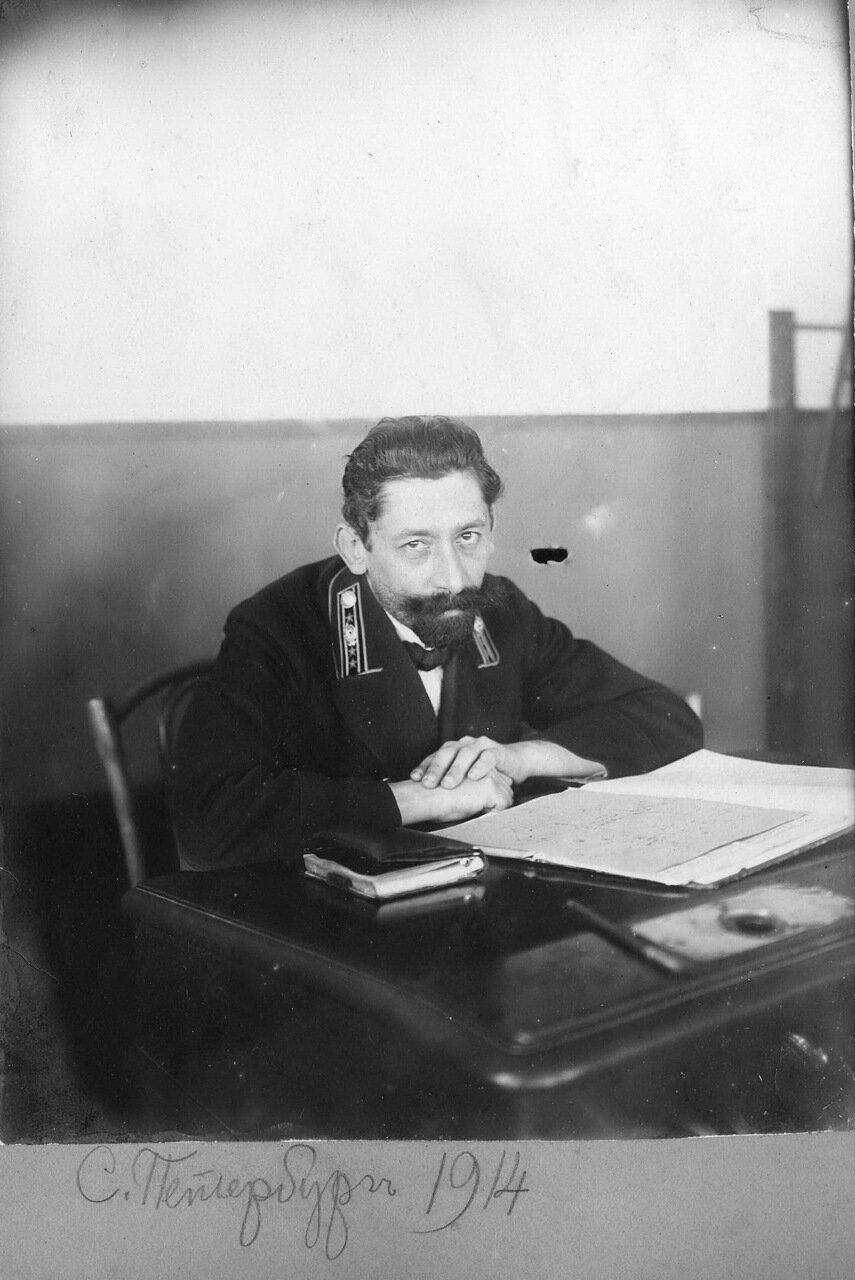 Санкт-Петербург. 1914