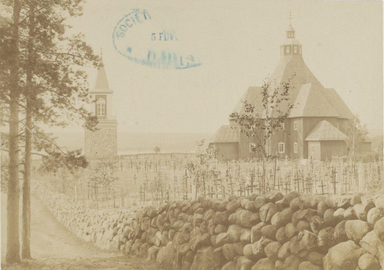 Деревянная церковь Усикукко