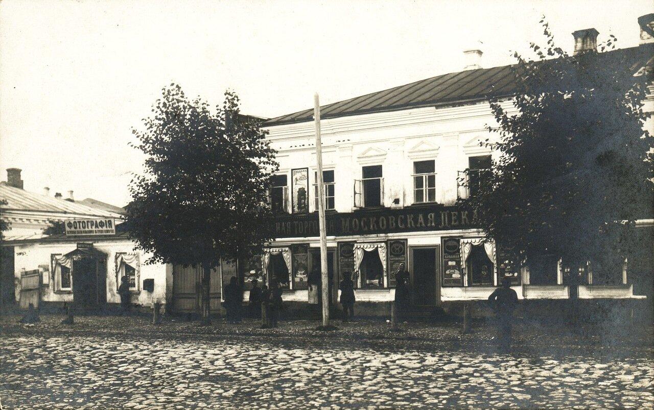 Фотография Н.Лаврикова на Московской улице