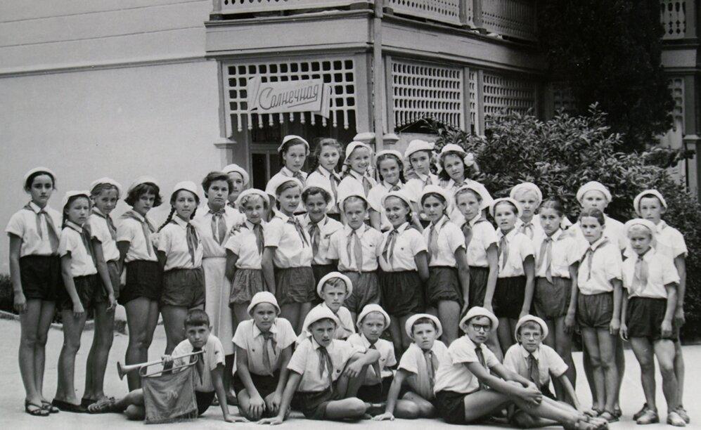 1960-е. Пионеры в «Артеке»