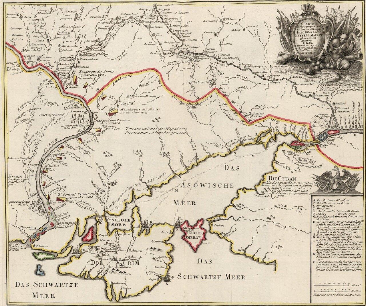 Карта военных действий на Дону и Днестре. 1736