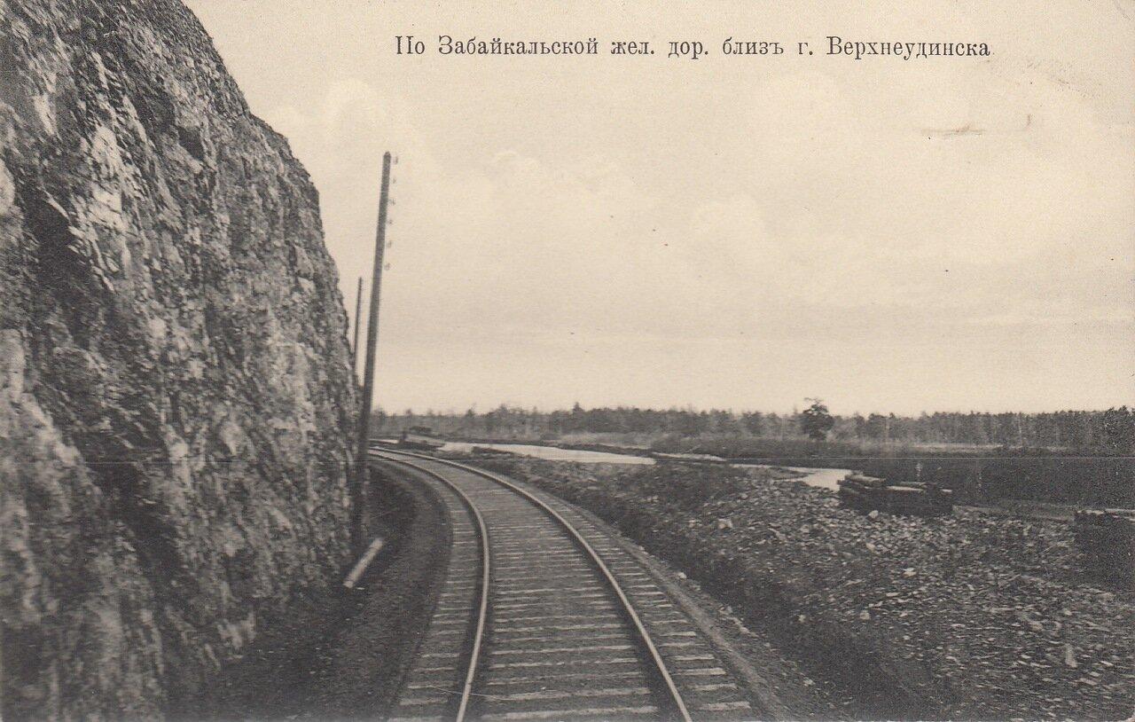 Вблизи города Верхнеудинска