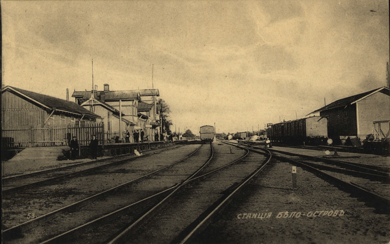Белоостров. Станция
