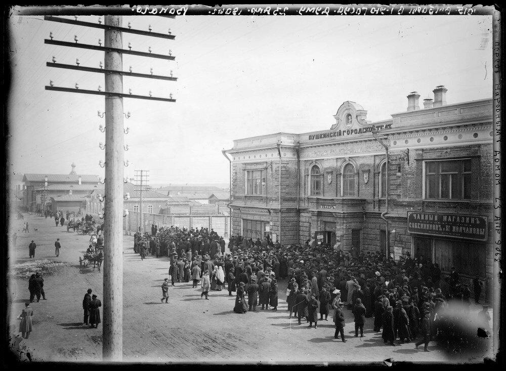 Выборы в 1-ую Госдуму 23 апр.1906