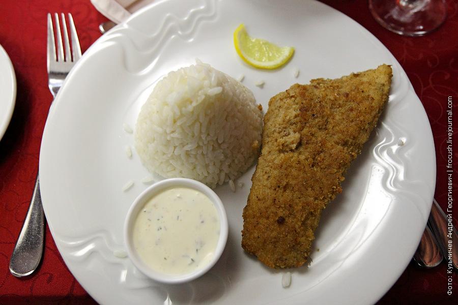 Шницель «Окский» (рыба), рис отварной, соус тар-тар