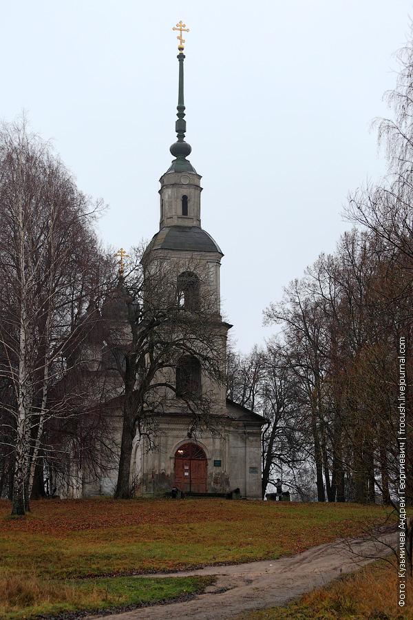 Калязин Краеведческий музей (бывшая церковь Богоявления Господня)