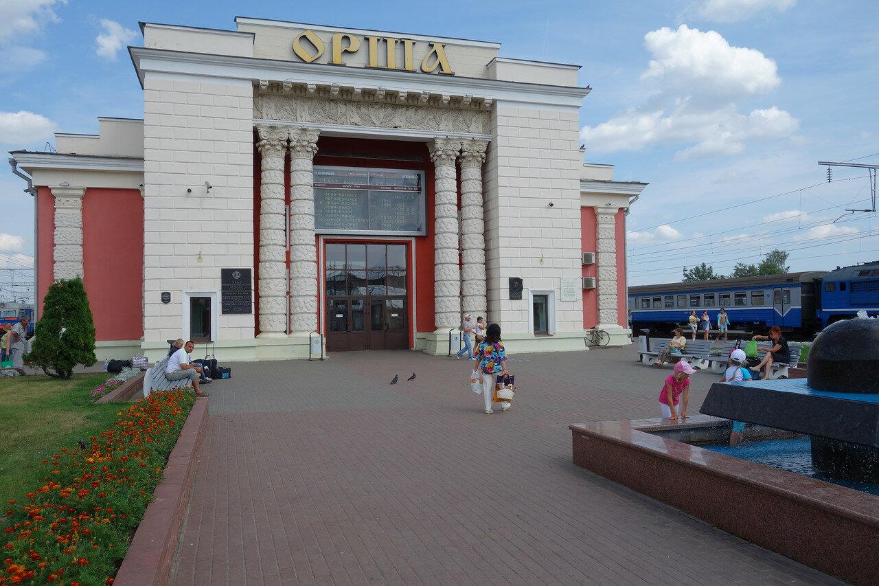 вокзал станции Орша-Центральная