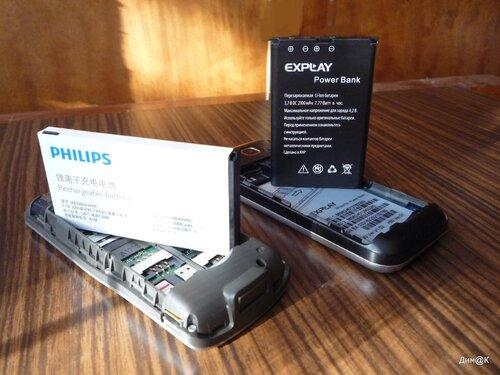 Philips X130 и Explay Power Bank (с аккумуляторами)