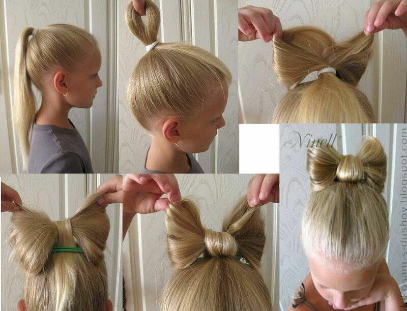 Как из длинных волос сделать бант из
