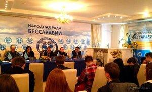 Инициаторы планируют создать Бессарабскую республику Буджак
