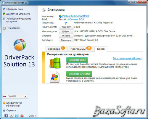 DriverPack Solution Professional 13 R399 Final