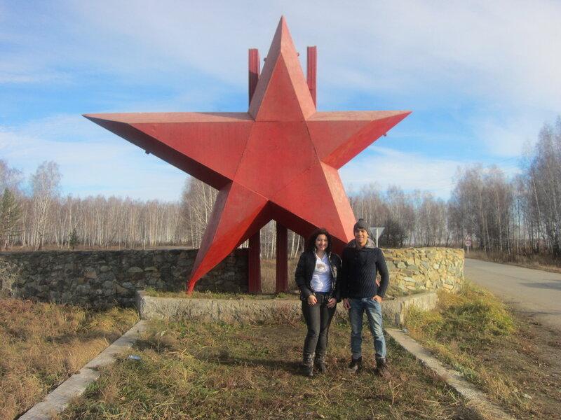 Джейсон и Джоанна на фоне крассной звезды (рядом с военным городком в Чебаркуле) (15.11.2013)