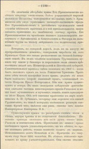 arhiv4.jpg