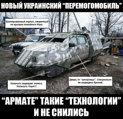 Хроники триффидов: Готтентотская мораль. Казалось бы, при чём здесь Украина?