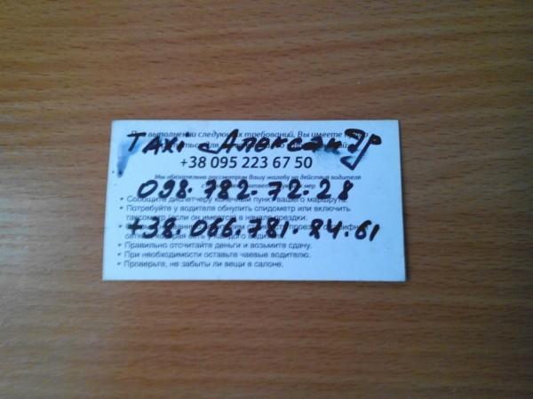 178941_600.jpg