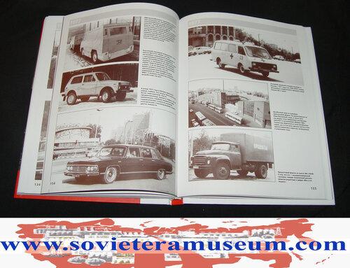 automoscow-7.JPG