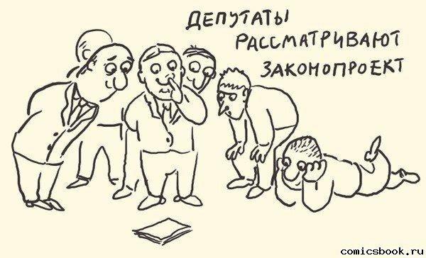 Депутаты рассматривают законопроект