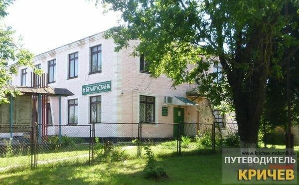 Беларусбанк. Отделение №714/30