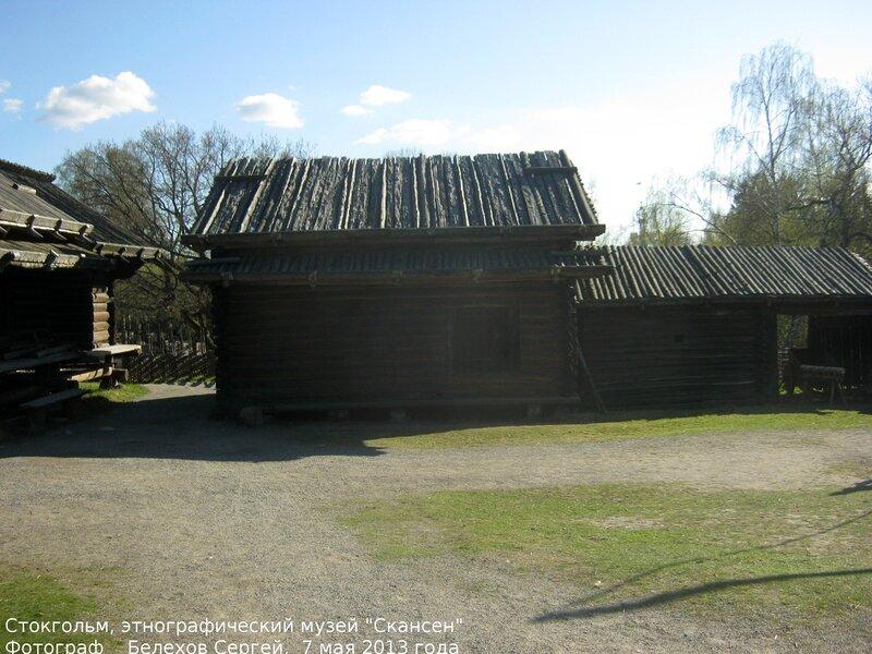 Стокгольм, музей