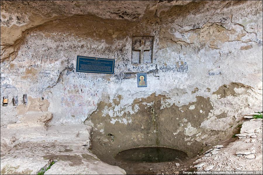 Средневековый пещерный город Качи-Кальон