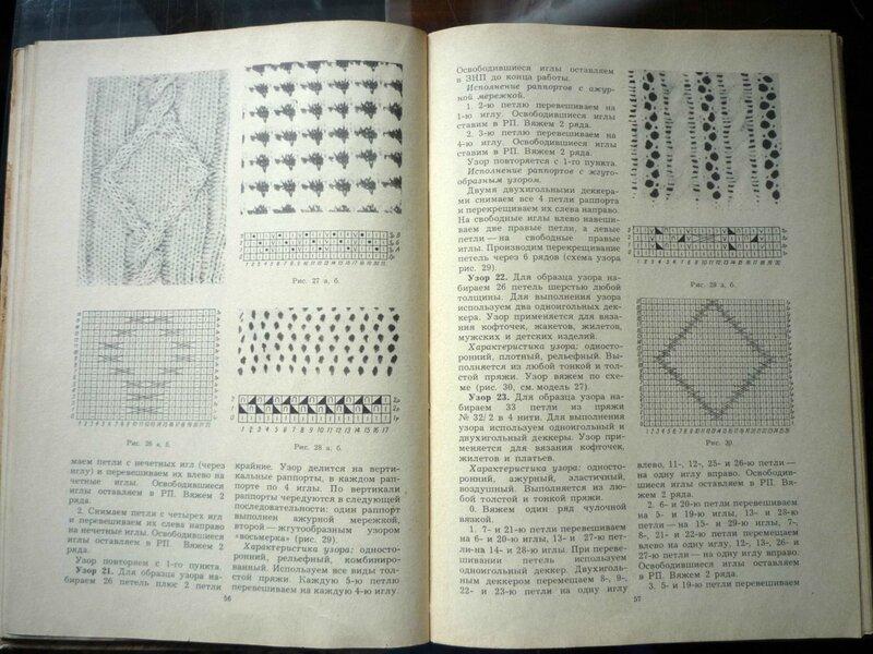 Технология МВ.  - Страница 12 0_c0e36_9f91230_XL