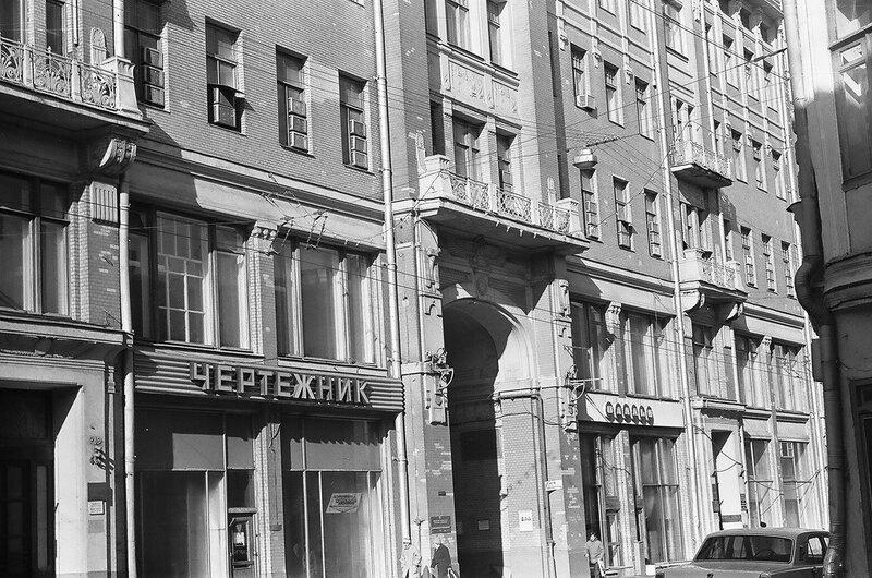 166602 Пушкинская улица, дом № 9 И.Нагайцев кон.1980-х.jpg