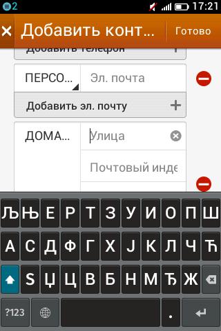 http://img-fotki.yandex.ru/get/9152/9246162.3/0_118207_22879f1f_L.png