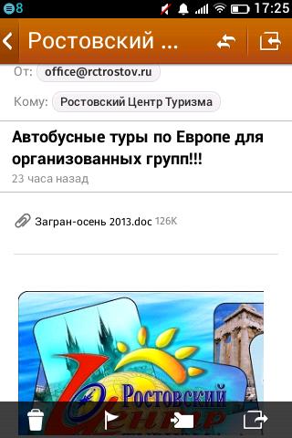http://img-fotki.yandex.ru/get/9152/9246162.4/0_118216_1479c79_L.png