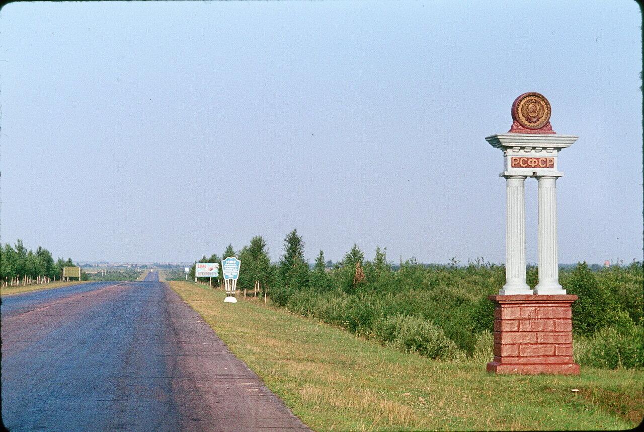 Граница между Белоруссией и РСФСР