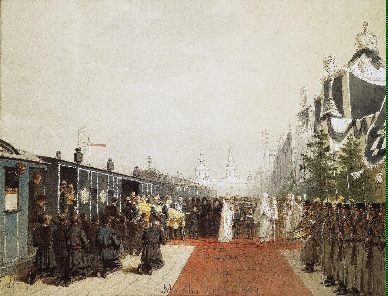 Вынос гроба Александра III из траурного поезда в Москве 30 октября 1894 год.