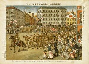 Марш японской армии по Владивостоку